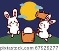 兔子看月亮和年糕 67929277