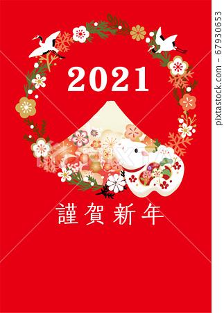 2021牛年新年贺卡 67930653
