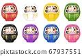 一隻眼睛的顏色變化水彩風格插圖 67937551