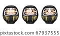 三階段黑色達摩水彩風格插畫 67937555