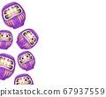 紫色達摩複製空間水彩風格插圖 67937559