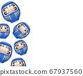 藍色達摩複製空間水彩風格插圖 67937560