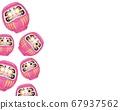 粉紅色的達摩複製空間水彩風格插圖 67937562