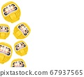 黃色的達摩複製空間水彩風格的插圖 67937565