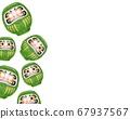綠色達摩複製空間水彩風格的插圖 67937567