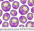 紫色達摩圖案水彩風格的插圖 67937569