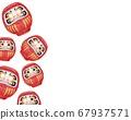 紅色達摩複製空間水彩風格插圖 67937571