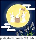 15晚_月球上的年糕的兔子 67948663