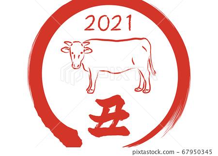 연하장 황소 2021 필지 문자 67950345