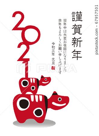 "2021 ox year New Year's card vertical ""Akabeko"" 67957501"