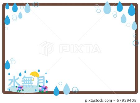 雨,繡球和無水字符的框架 67959408