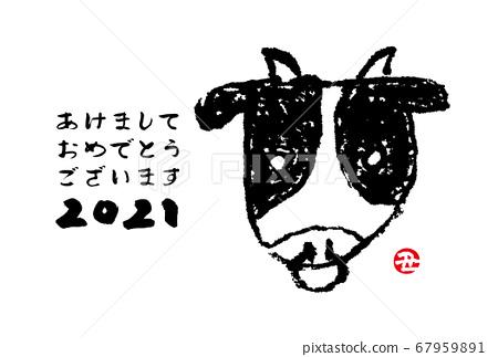 2021 연하장 67959891