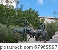 Quixote 67965597
