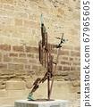 statue 67965605