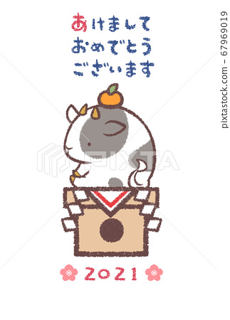 소 연하장 2021- 황소 거울 떡 2 엽서 템플릿 세로 67969019