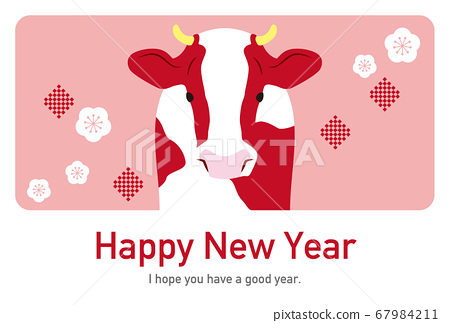 2021 New Year's card 67984211