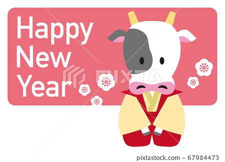 2021 New Year's card 67984473