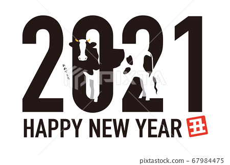 2021 New Year's card 67984475