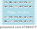 2021 New Year's card 67984477