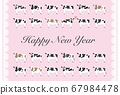 2021 New Year's card 67984478