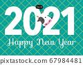 2021 연하장 67984481