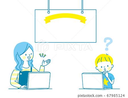 컴퓨터에서 작업하는 부모 (질문) 67985124