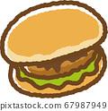 고로케 빵 67987949