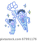 快樂的員工 67991176