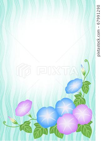나팔꽃 엽서 템플릿 67991298