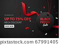 Black friday sale  67991405