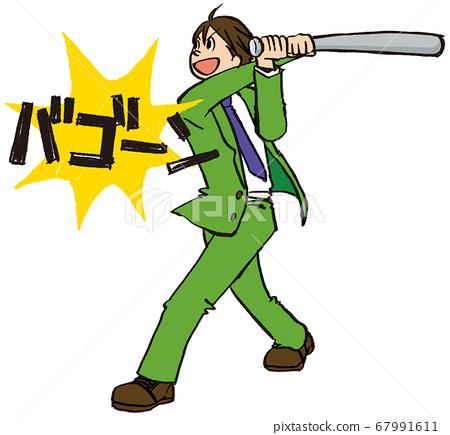 插圖手繪商務男士西服棒球 67991611