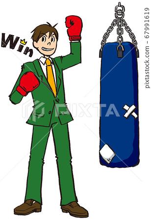 插圖手繪商務男士套裝拳擊出氣筒 67991619