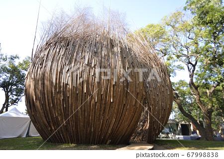竹子的建築物和種子環保概念 67998838