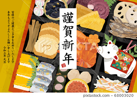 2021 New Year's card ox year Tochi bell beef figurine and osechi illustration 68003020
