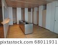 站廁所 68011931