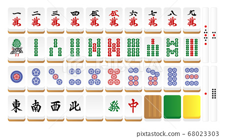 Illustration image of a set of realistic mahjong tiles 68023303