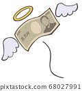 Flying money 68027991