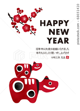 """2021 ox year new year's card vertical """"watercolor red beko"""" 68031410"""