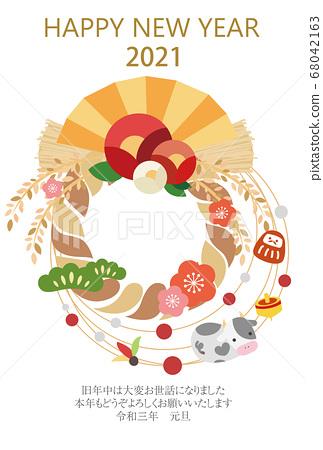 2021 new year s card design vertical ox year stock illustration 68042163 pixta https www pixtastock com illustration 68042163