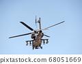 阿帕奇攻擊直升機 68051669