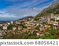 The Beautiful Town of Kruje in Albania 68056421