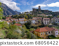 The Beautiful Town of Kruje in Albania 68056422