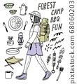 [手寫風格]徒步旅行的女人的插圖 68060203