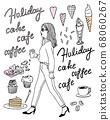 [手寫風格]一個女人走著糖果的插圖 68060267