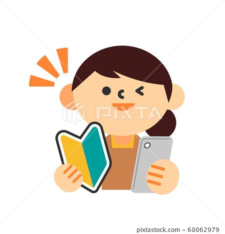 人女性圍裙智能手機上身初學者馬克初學者 68062979