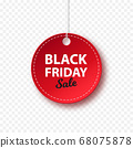 Black friday sale 68075878