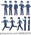 Set of police in uniform with New normal life 68082879