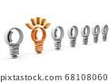 정답 및 아이디어를 나타내는 개념. 3D 렌더링. 68108060