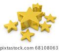 크고 작은 별의 오브제 집합체. 3D 렌더링. 68108063