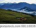 대만의 Baiyue Hehuan Mountain 68110036